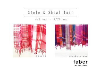 stole_shawl_fair.jpg